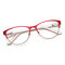 Women Catapult High Definition Light Anti-fatigue Comfortable Vogue Computer Reading Glasses