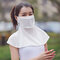 Sunscreen Scarf Outdoor Breathable Riding Face Mask Summer Quick-drying Printing Neck Mask  - White
