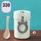 Wheat Straw Portable Breakfast Cup Sealed Insulated Breakfast Porridge Milk Edible Cup Spoon - 03