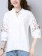 Estampado de rayas bordado con cuello en V Plus Talla Manga de linterna Camisa - Blanco
