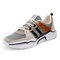 Men Mesh Splicing Light weight Sport Casual Sneakers - Beige