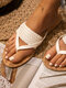 Plus Size Women Simple & Crude Style Straw Rope Weaving Clip-toe Beach Holiday Sandals - White