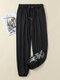 Stylish Dragon Print Elastic Waist Drawstring Pocket Pants - Black