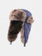 Men Cold-proof Winter Trapper Hat Thick Winter Hat Ear Protection Trapper Hat - Blue