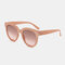 Women Vintage Classical Full Frame Round Shape Summer UV Protection Sunglasses - Pink