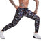 Mens Camo Printing Breathable Elastic Drawstring Sport Running Casual Pencil Pants  - Camouflage Blue