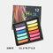 Disposable Hair Dye Pen Non-Toxic Hair Dye Crayon Chalk Girls Kids Party Cosplay DIY Temporary Styling Tools - #02