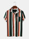 Mens Light & Breathable Colorful Stripe Holiday Short Sleeve Shirts - Green