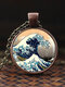 Adjustable Mountain Sea Fish Men Women Necklace Printed Glass Pendant Necklace - #02