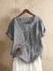 Floral Printed Short Sleeve O-Neck T-shirt For Women - Grey