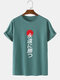 Mens Japanese Characters Print Crew Neck Street Short Sleeve T-Shirt - Blue