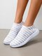 Women Causal Breathable Knitted Pattern Slip-On Walking Shoes - White Flowers
