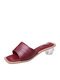 Women Casual Square Toe Solid Color Hollow Out Chunky Heels Slides Slippers - Wine Red