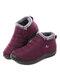 Letter Warm Fur Lining Waterproof Flat Black Sole Boots For Women - Red