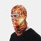 3D Animal Headdress Mask Warm Elastic Velvet Riding Ski Mask Interesting Pattern - 08