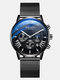 Business Men Watch Luminous Date Display Metal Mesh Belt Quartz Watch - Black Dial Black Band