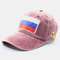 Men & Women Embroidered Russian Flag Washed Cotton Baseball Cap - Wine Red
