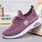 Women Daisy Decor Comfy Breathable Wearbale Casual Sports Sneakers - Purple