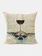 Animal Head Wine Glass Pattern Linen Cushion Cover Home Sofa Art Decor Throw Pillowcase - #08