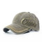 Men Women Adjustable Baseball Hat Golf Embroidery Snapback Hip-hop Sports Cap - Green