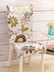 One-piece Waterproof Flowers Prints Elastic Stretch Chair Cover Universal Size Slipcovers Seat Cover For Dining Room Banquet Hotel - Beige