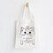 Cute Cat Prints Canvas Shoulder Bag Casual Bag - #01