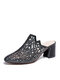 Women Large Size Breathable Hollow Out Chunky Heels Backless Slippers - Black