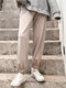 Solid Color Pockets Long Casual Pants for Women - Apricot