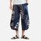 Gamba larga casuale Pantaloni della cordicella allentata della rappezzatura stampata stile etnico degli uomini