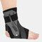 Sportliche Knöchelschutzgurte Atmungsaktives, unter Druck stehendes Anti-Verstauchungs-Knöchel-festes Stützwerkzeug - Schwarz