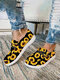 Plus Size Women Casual Plaid Sunflower Pattern Soft Comfy Flat Loafers - Yellow
