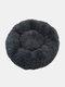 長い豪華なスーパーソフトペットラウンドベッド犬小屋犬猫快適な睡眠クッション - グレー