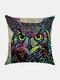 Colorful Animal Pattern Linen Cushion Cover Home Sofa Art Decor Throw Pillowcase - #05