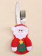 1 قطعة سكين عيد الميلاد شوكة مجموعة أدوات المائدة تنورة السراويل نافيداد ناتال طاولة طعام زينة عيد الميلاد للمنزل عيد الميلاد - #01