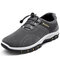 Men Synthetic Suede Slip Resistant Elastic Lace Casual Hiking Sneakers - Grey