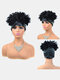 8 Inch Explosive Head Short Curly Hair Extensions Fluffy Turban Head Cover Wig - #04