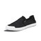 Men Casual Brief Letter Pattern Slip-on Round Toe Hard Wearing Skate Shoes - White