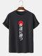 Mens Japanese Characters Print Crew Neck Street Short Sleeve T-Shirt - Black