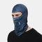 3D Animal Headdress Mask Warm Elastic Velvet Riding Ski Mask Interesting Pattern - 06
