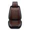 بو الجلود عام مقعد السيارة ضد للماء حصيرة يغطي تنفس وسادة فاخرة غطاء واقي لمقعد السيارة يناسب أربعة مواسم (1 قطعة) - قهوة