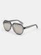 Unisex Square Full Frame UV Protection Fashion Simple Sunglasses - Gray