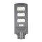 <US Instock>Augienb 120W / 240W / 360W Solar Led Wall Lamp Radar Street Light Super Bright Pir Motion Sensor Security Lamp For Outdoor Garden - #3