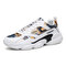 Men Casual Printing Pattern Lace-up Round Toe Chunky Sneaker Shoes - White Yellow