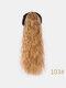 11 цветов кукуруза Пермский хвост Волосы Расширения пушистые длинные вьющиеся Парик шт. - #07