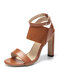 Large Size Lady Party Peep Toe Elastic Band Ankle Buckle Strap High Heel Sandals - Brown