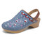 Jacquard Splicing Pattern Little Flowers Embroidered Buckle Strap Slingback Clogs - Light Blue