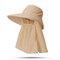Cappello da donna con protezione solare estiva in tinta unita Cappello da muschio per esterno Cappello rimovibile casual - #08