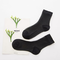 Women Ultra-Thin Mesh Breathable Solid Pure Color Ice Silk Tube Socks - Black