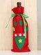 1 قطعة حقيبة زجاجة نبيذ عيد الميلاد قبعة عيد الميلاد شجرة عيد الميلاد السنة الجديدة هدية حقيبة عشاء ديكور - #02