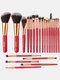 22 Pcs Makeup Brushes Set Eye Shadow Foundation Blush Blending Beauty Makeup Brush Tool - #07
